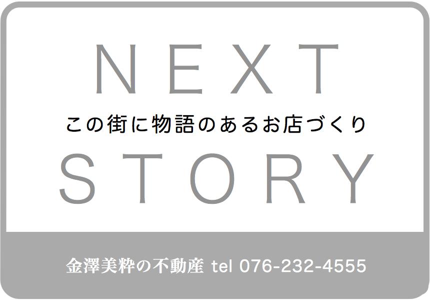 f:id:kanazawabiiki:20190922120056p:plain