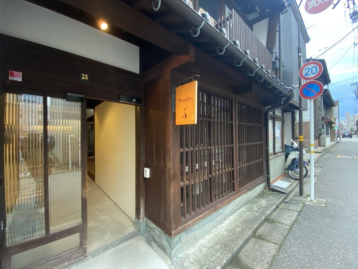 f:id:kanazawabiiki:20191204121101j:plain