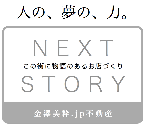 f:id:kanazawabiiki:20200116121901p:plain