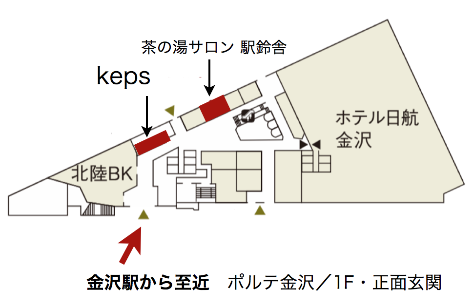 f:id:kanazawabiiki:20200129120749p:plain