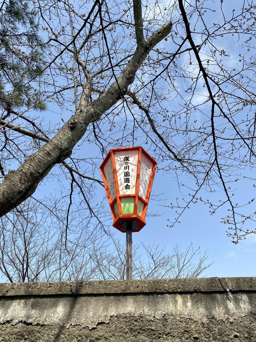 f:id:kanazawabiiki:20210318110425j:plain