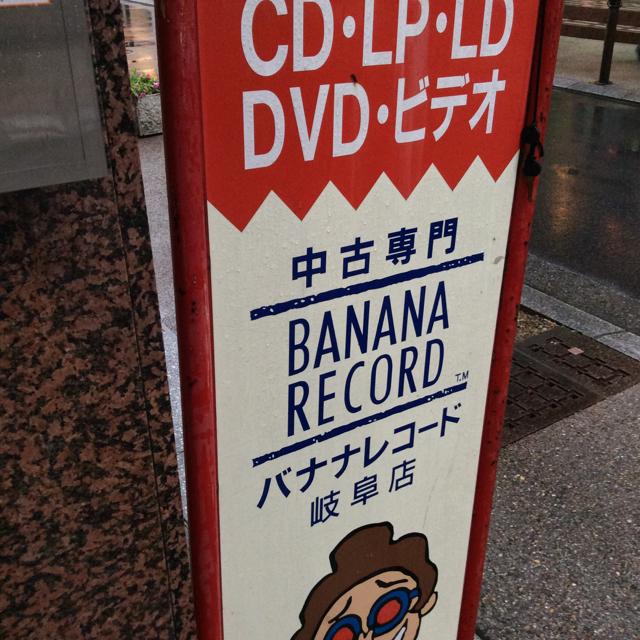 f:id:kanazawajazzdays:20160628074341j:plain