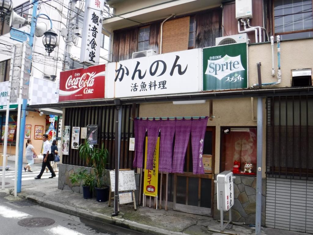 f:id:kanazawajazzdays:20160823231753j:plain