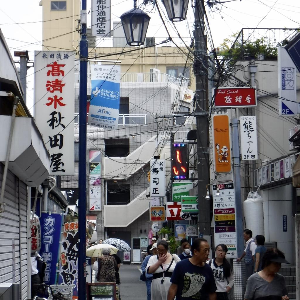 f:id:kanazawajazzdays:20160823233711j:plain