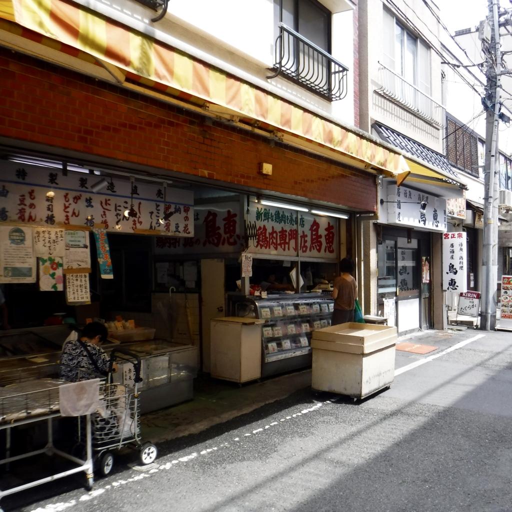 f:id:kanazawajazzdays:20160823233734j:plain