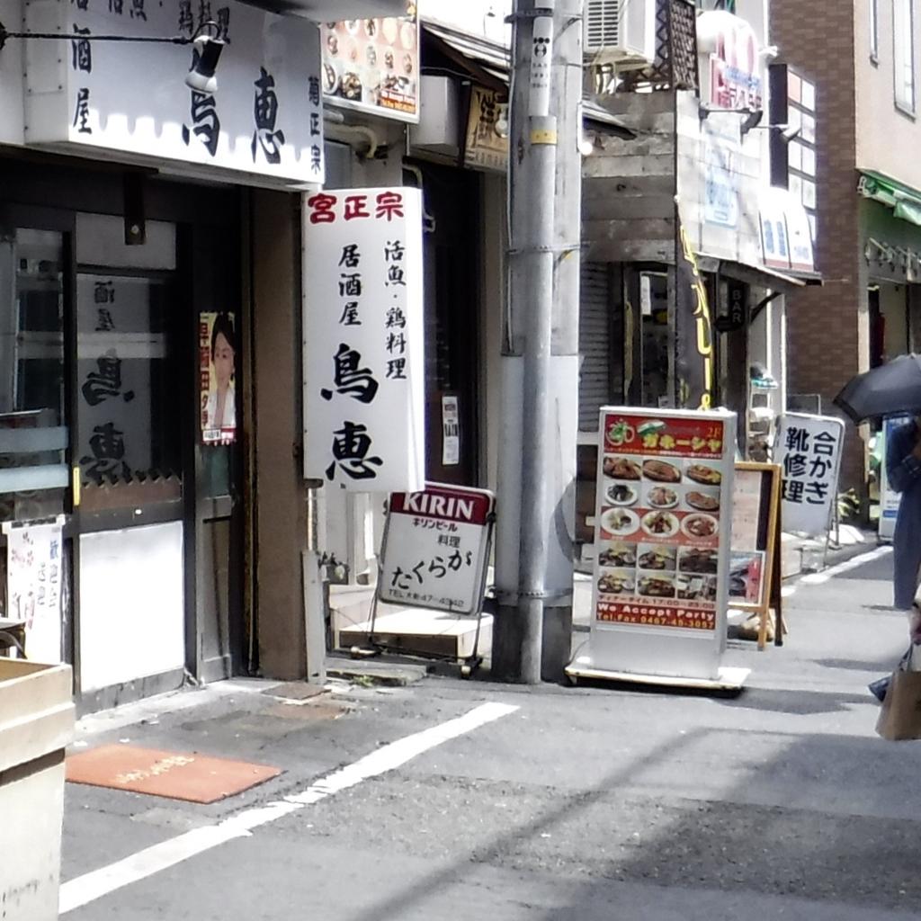 f:id:kanazawajazzdays:20160823233748j:plain