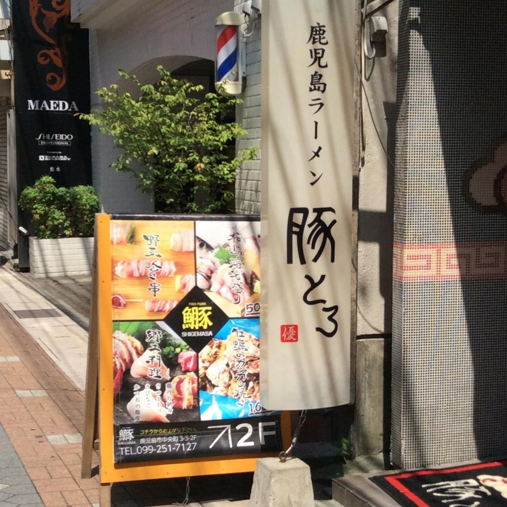 f:id:kanazawajazzdays:20160908141847j:plain