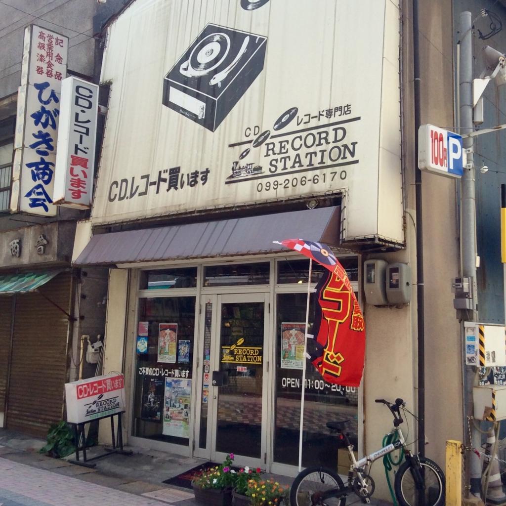 f:id:kanazawajazzdays:20160909084420j:plain