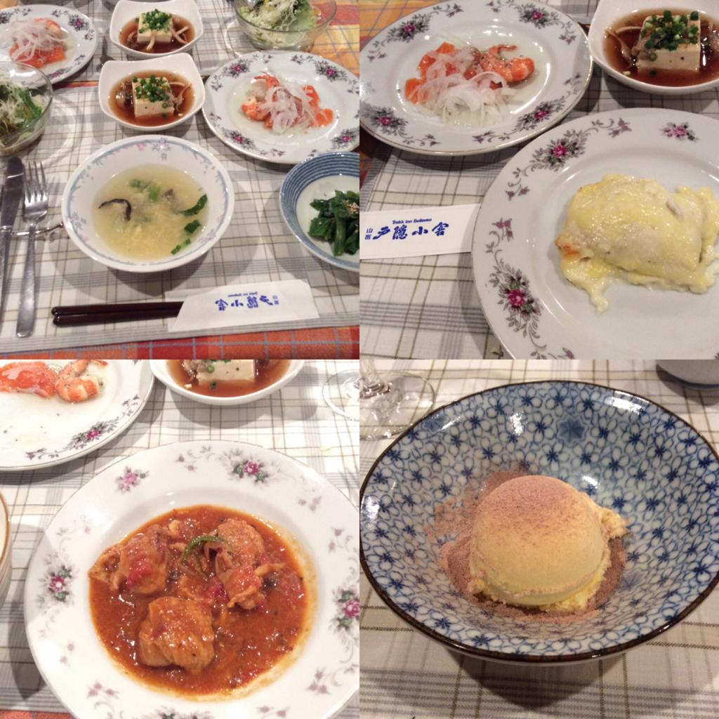 f:id:kanazawajazzdays:20161010223422j:plain