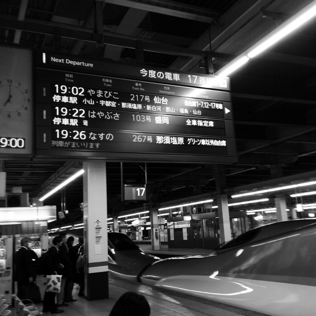 f:id:kanazawajazzdays:20161111073604j:plain