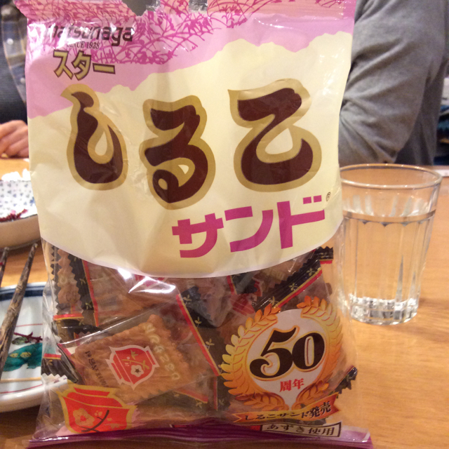 f:id:kanazawajazzdays:20161113073549j:plain