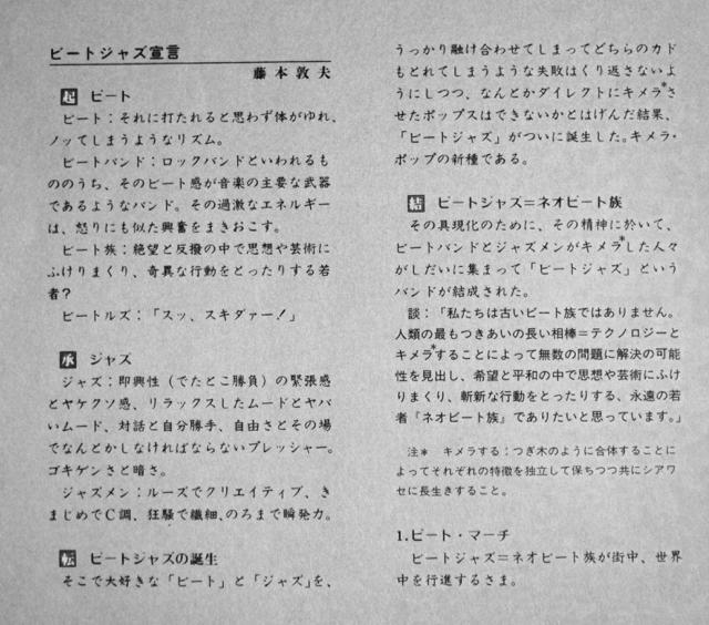 f:id:kanazawajazzdays:20161206075108j:plain
