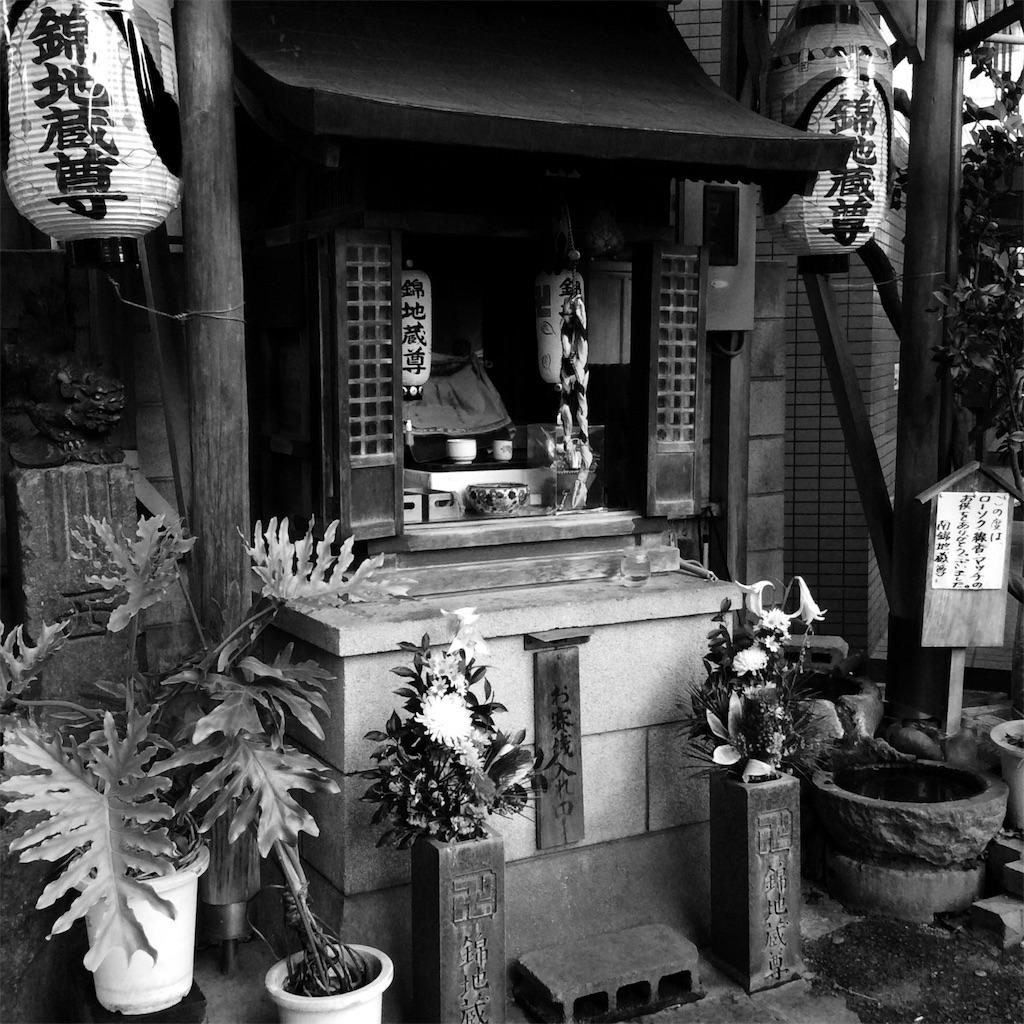f:id:kanazawajazzdays:20170201082259j:image