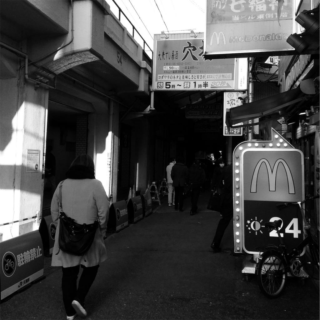 f:id:kanazawajazzdays:20170201082305j:image