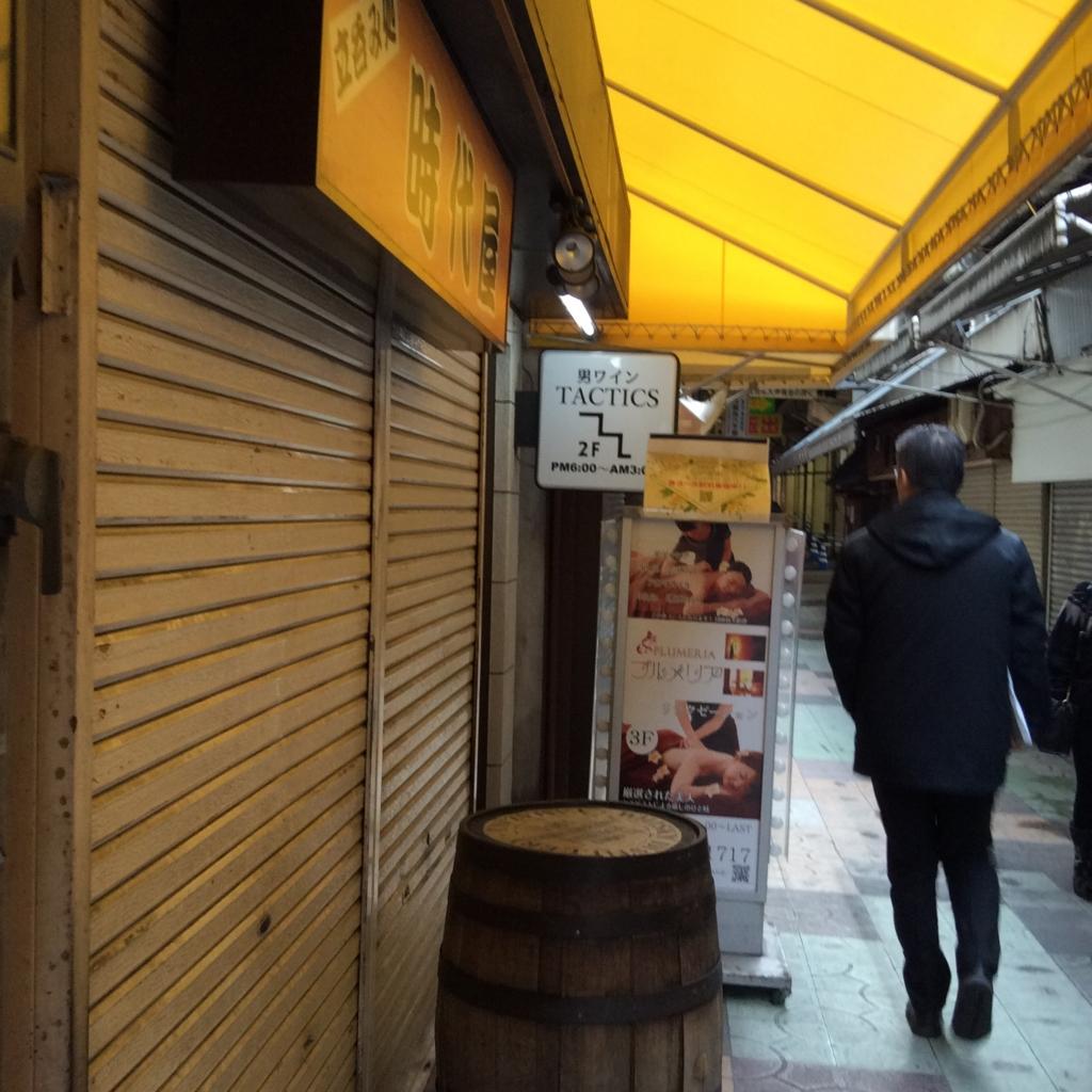 f:id:kanazawajazzdays:20170203160630j:plain