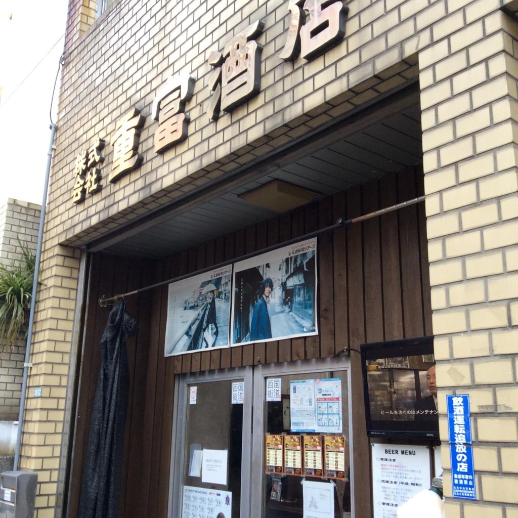 f:id:kanazawajazzdays:20170301170149j:plain