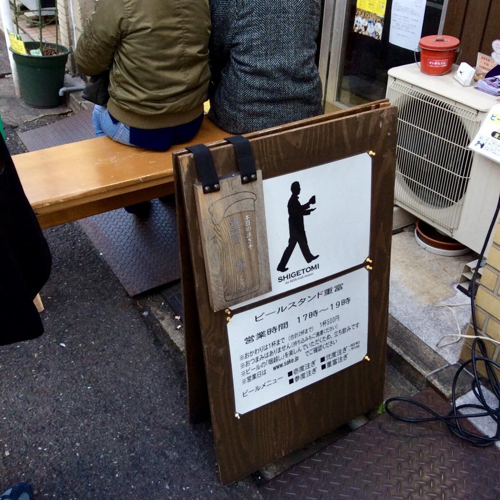 f:id:kanazawajazzdays:20170301170205j:plain