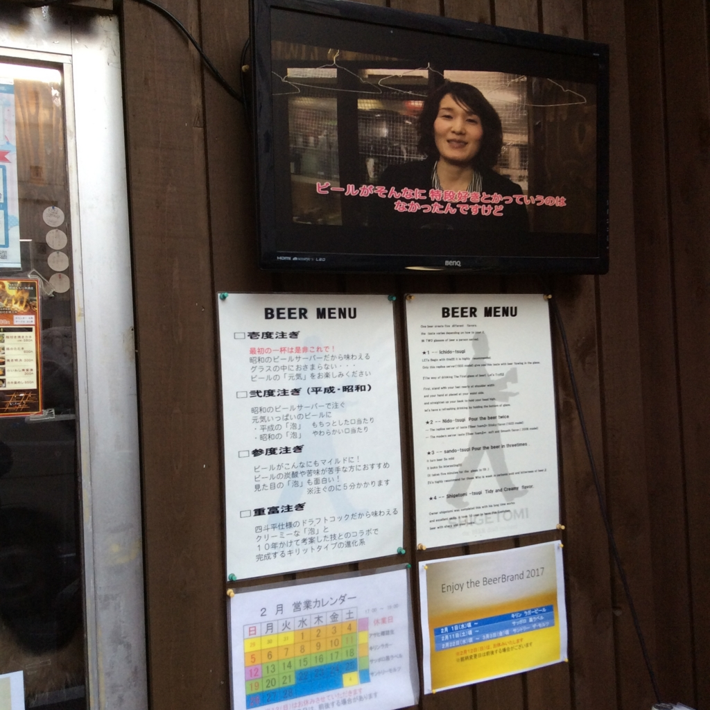 f:id:kanazawajazzdays:20170301170223j:plain