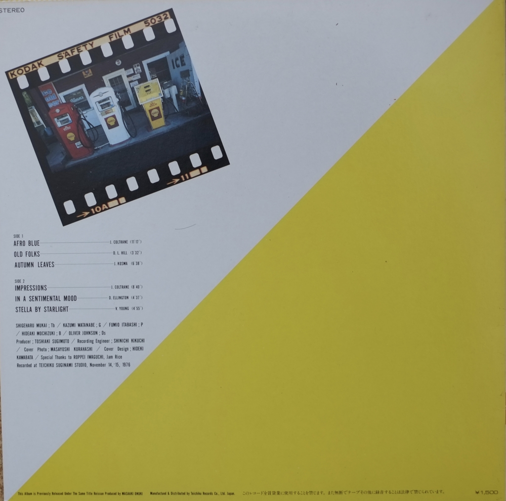 f:id:kanazawajazzdays:20170309082121j:plain