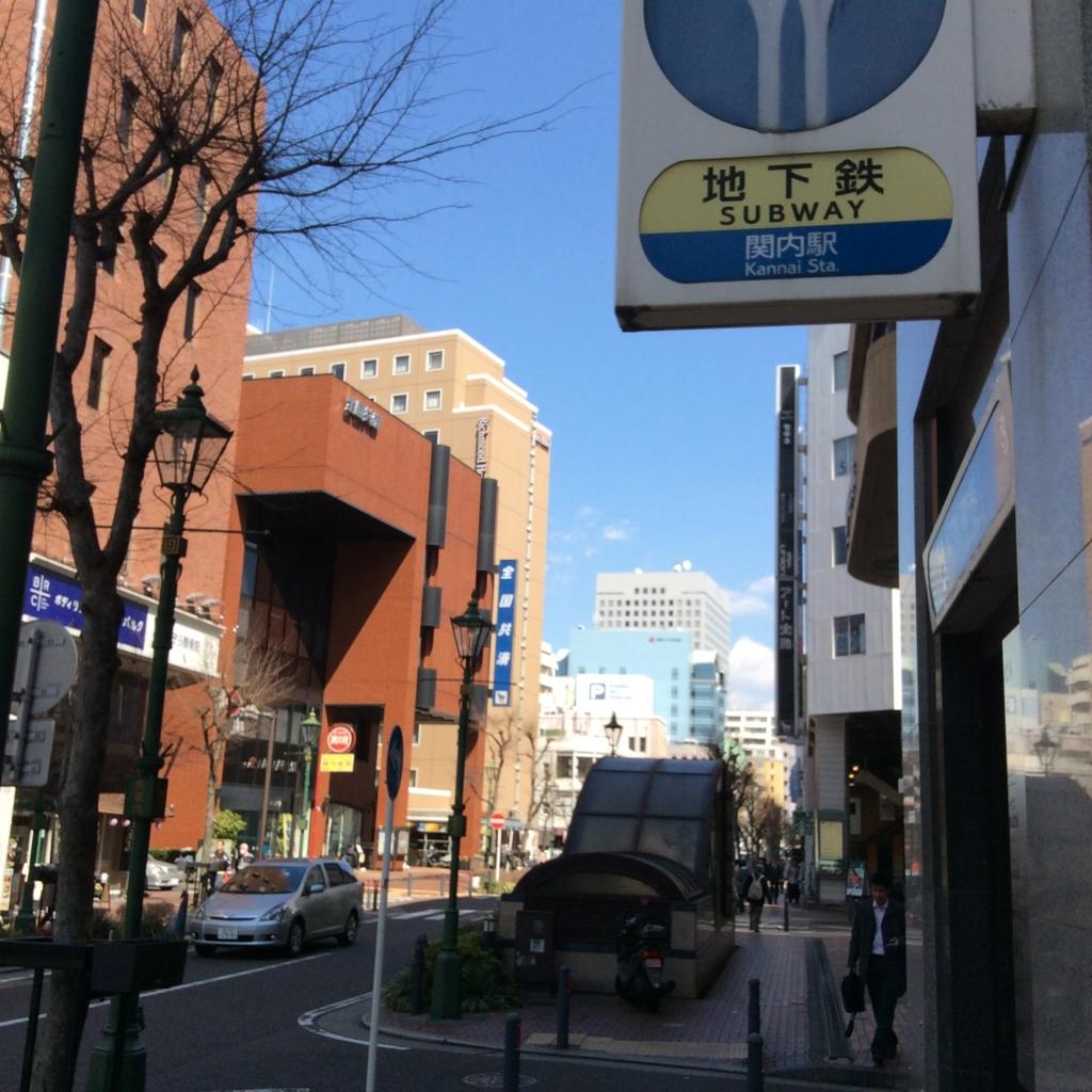 f:id:kanazawajazzdays:20170316212400j:plain