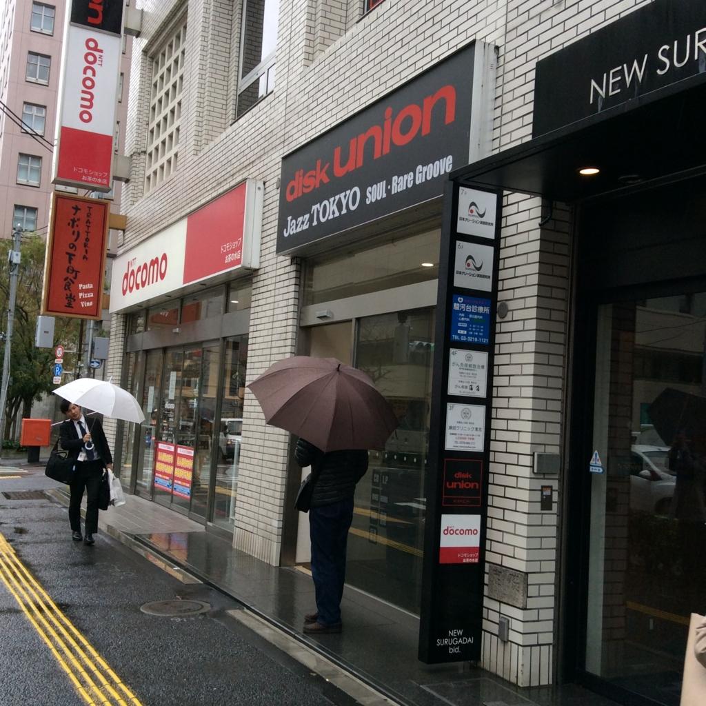 f:id:kanazawajazzdays:20170327234134j:plain