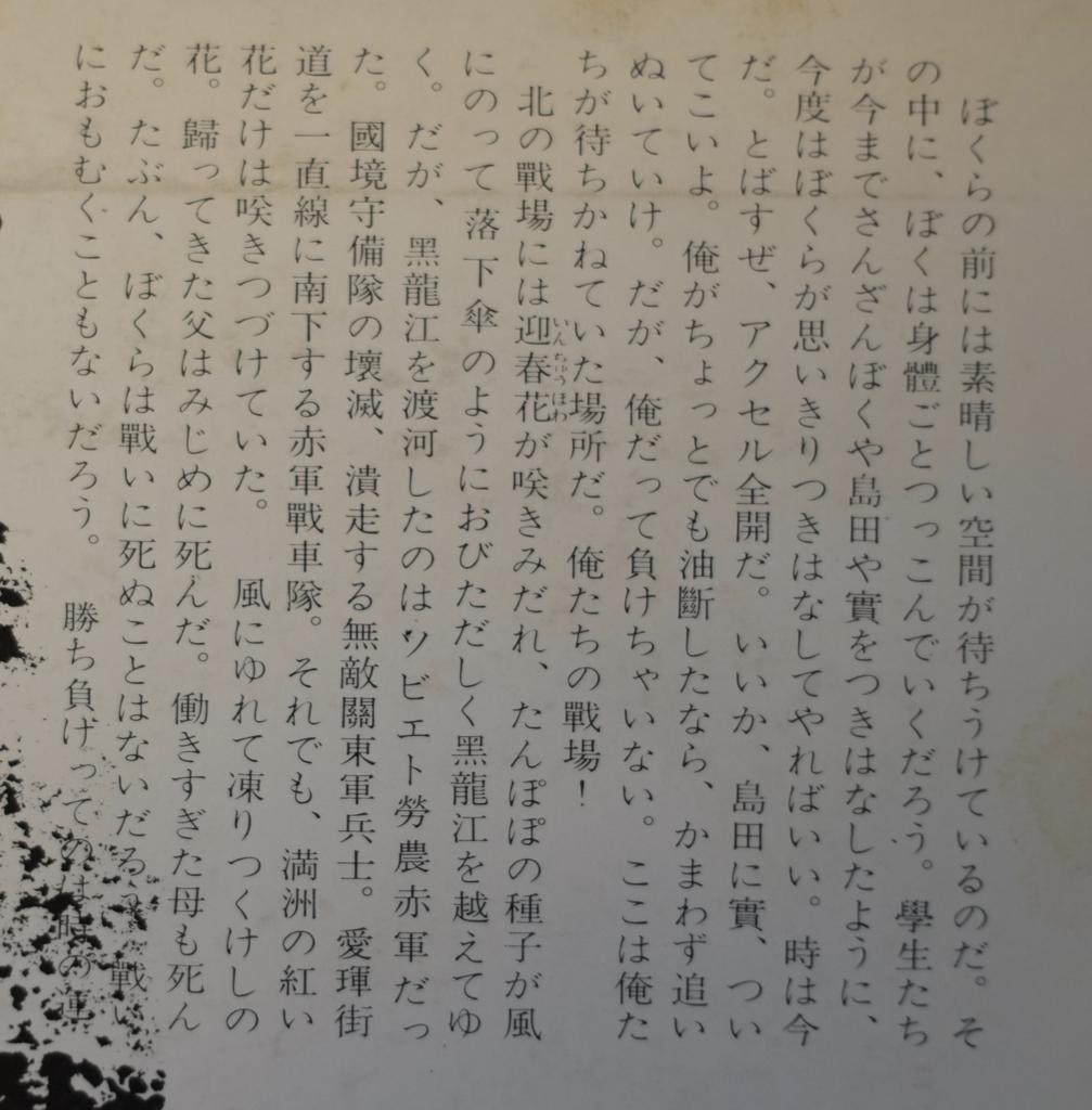 f:id:kanazawajazzdays:20170407081920j:plain