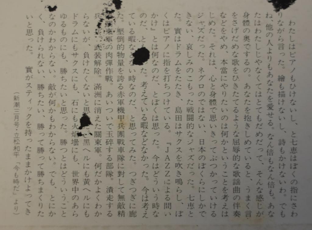 f:id:kanazawajazzdays:20170407081925j:plain