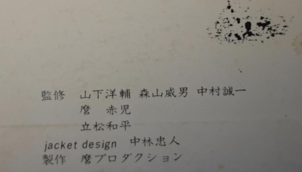 f:id:kanazawajazzdays:20170407081938j:plain