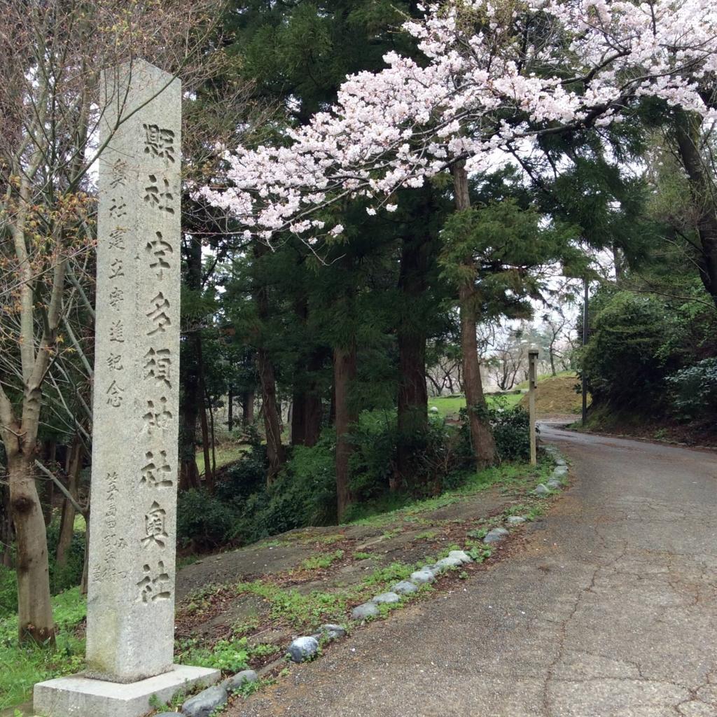 f:id:kanazawajazzdays:20170409200255j:plain
