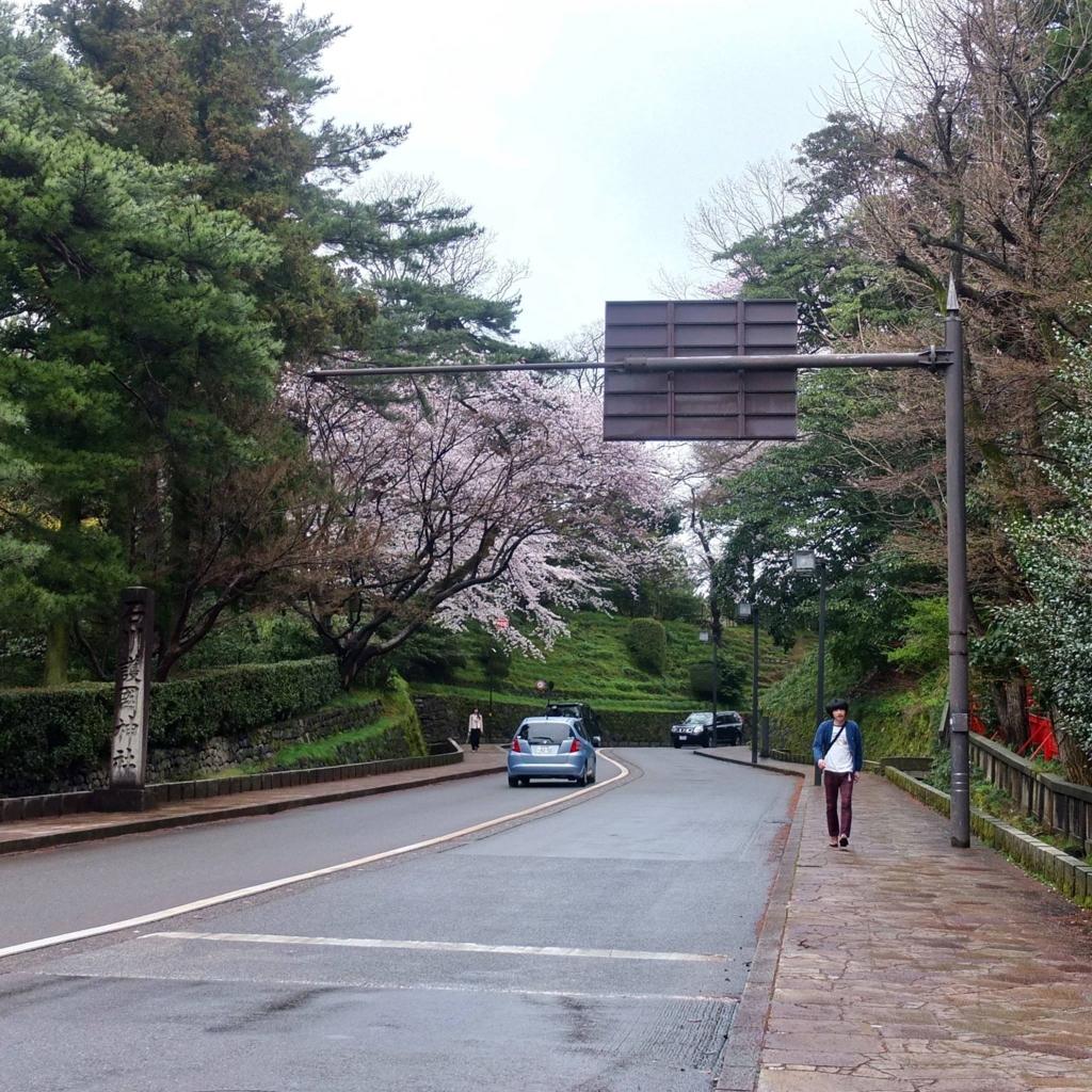 f:id:kanazawajazzdays:20170409201615j:plain