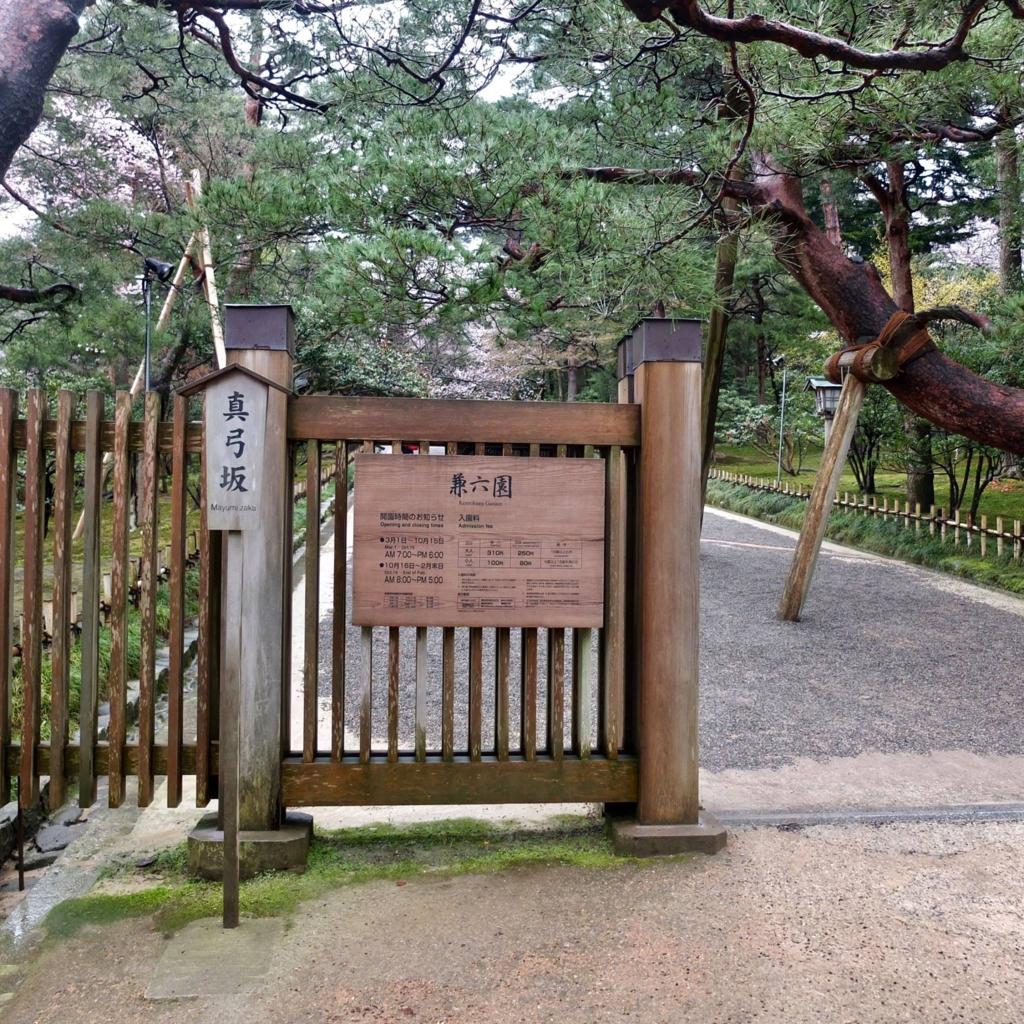 f:id:kanazawajazzdays:20170409201620j:plain