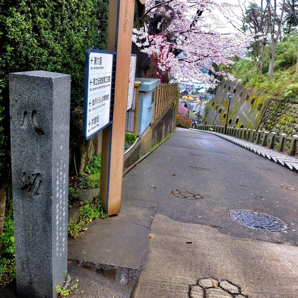f:id:kanazawajazzdays:20170409201628j:plain