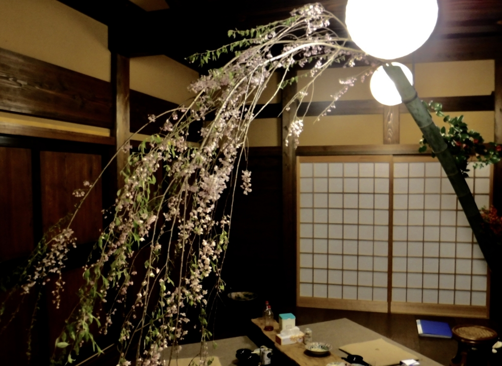 f:id:kanazawajazzdays:20170506075140j:plain