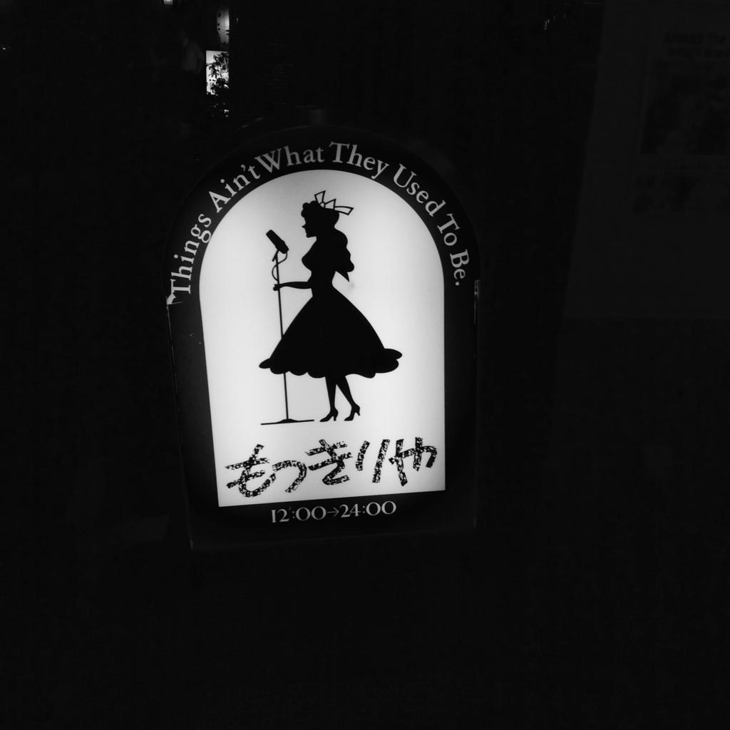 f:id:kanazawajazzdays:20170524140543j:plain