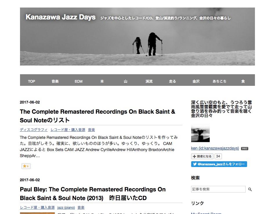 f:id:kanazawajazzdays:20170603074312j:plain