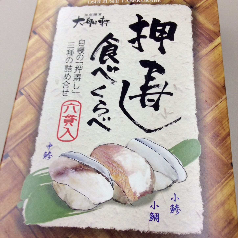 f:id:kanazawajazzdays:20170611195557j:image