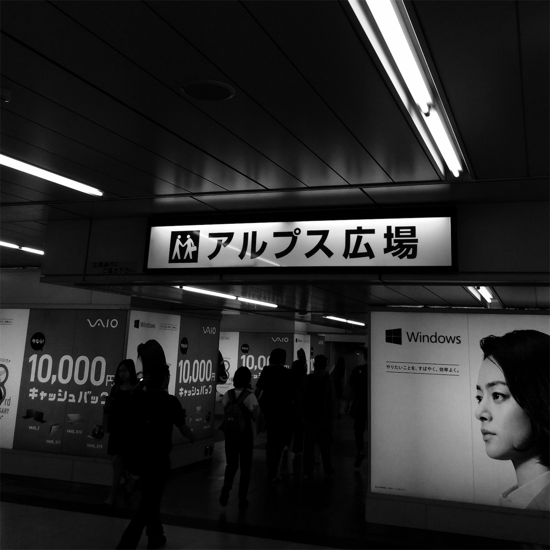 f:id:kanazawajazzdays:20170620165925j:image
