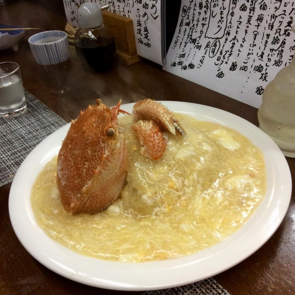 f:id:kanazawajazzdays:20170911083553j:plain