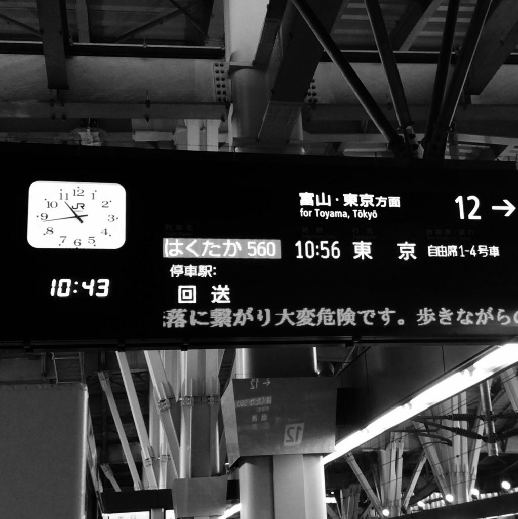 f:id:kanazawajazzdays:20170911203752j:plain