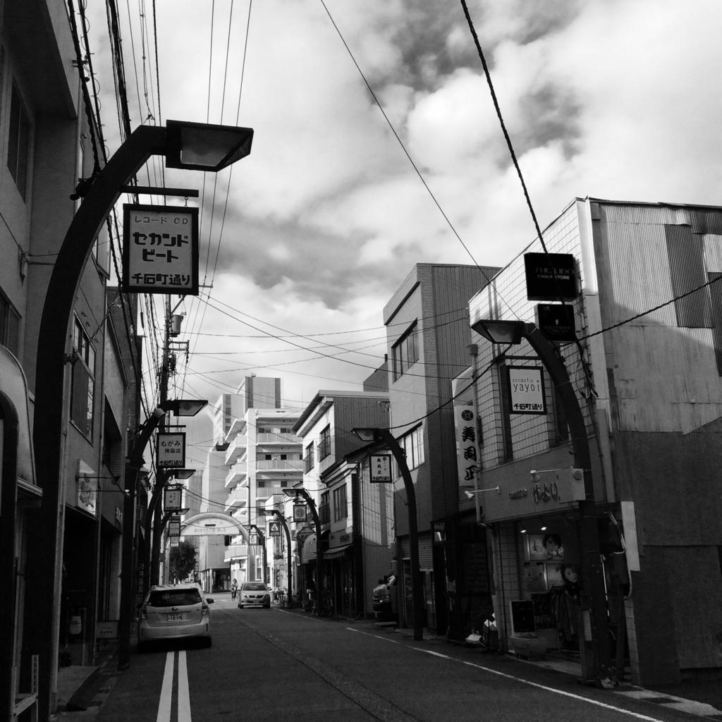 f:id:kanazawajazzdays:20170915005852j:plain