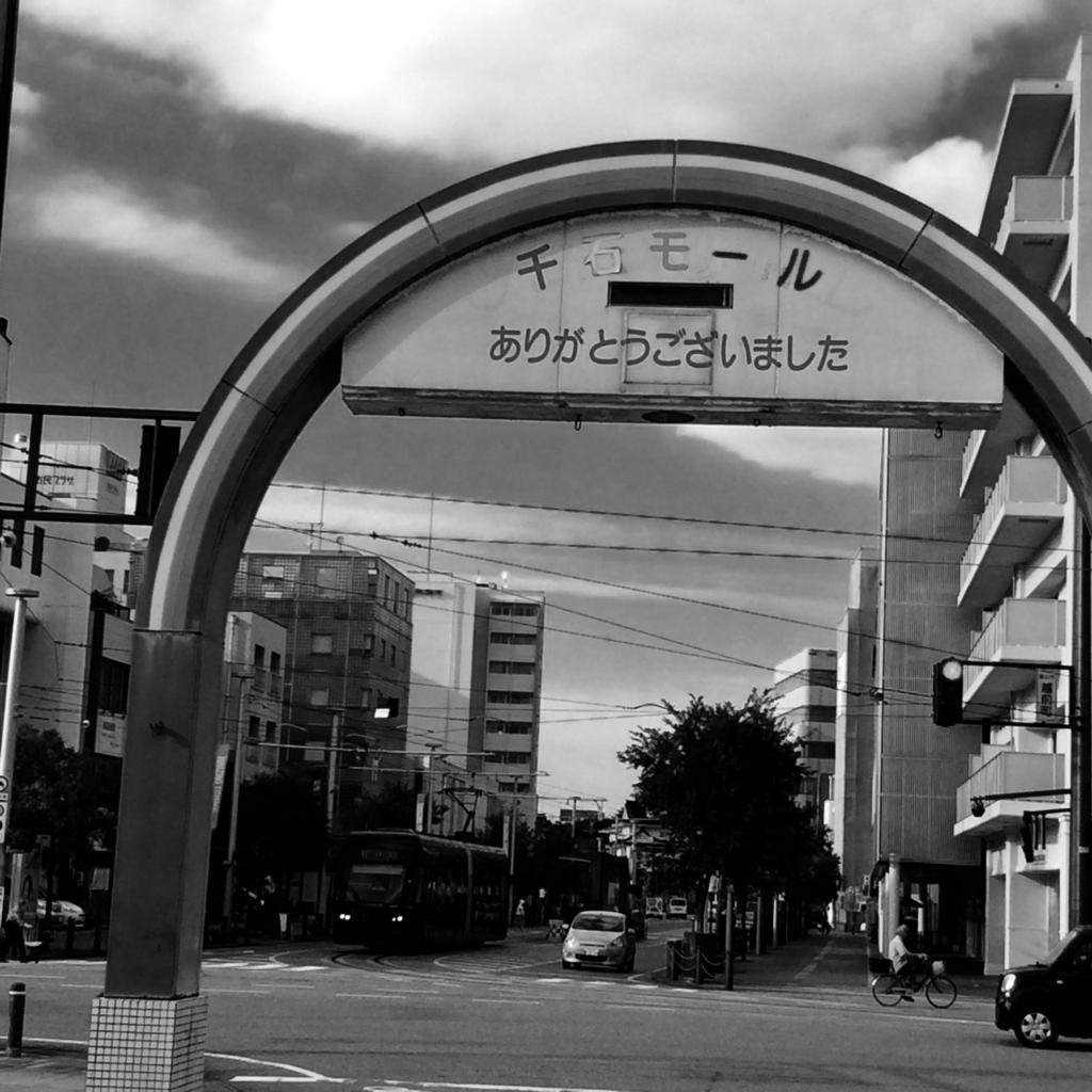 f:id:kanazawajazzdays:20170915005910j:plain