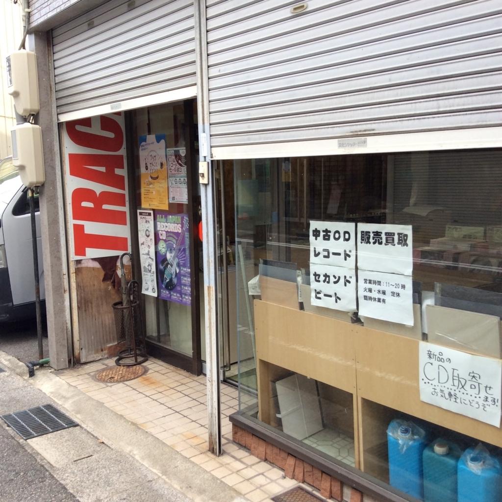 f:id:kanazawajazzdays:20170915010805j:plain