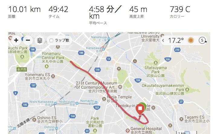 f:id:kanazawajazzdays:20170926080827j:plain