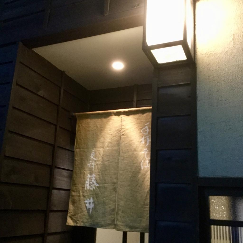 f:id:kanazawajazzdays:20171015162128j:plain
