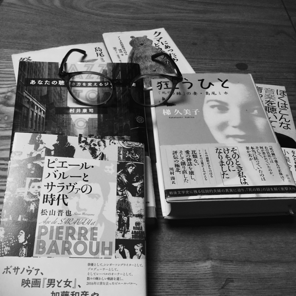 f:id:kanazawajazzdays:20171026224841j:plain