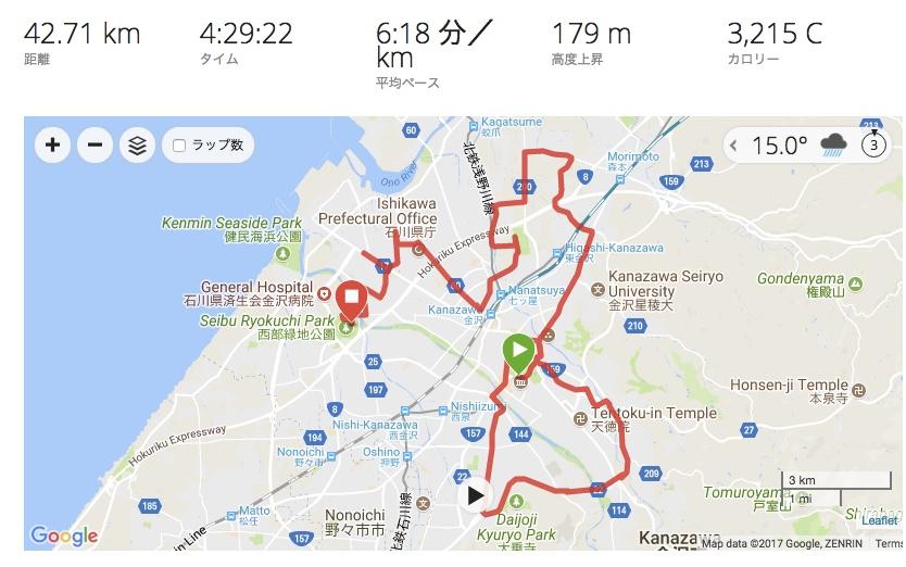 f:id:kanazawajazzdays:20171029181314j:plain