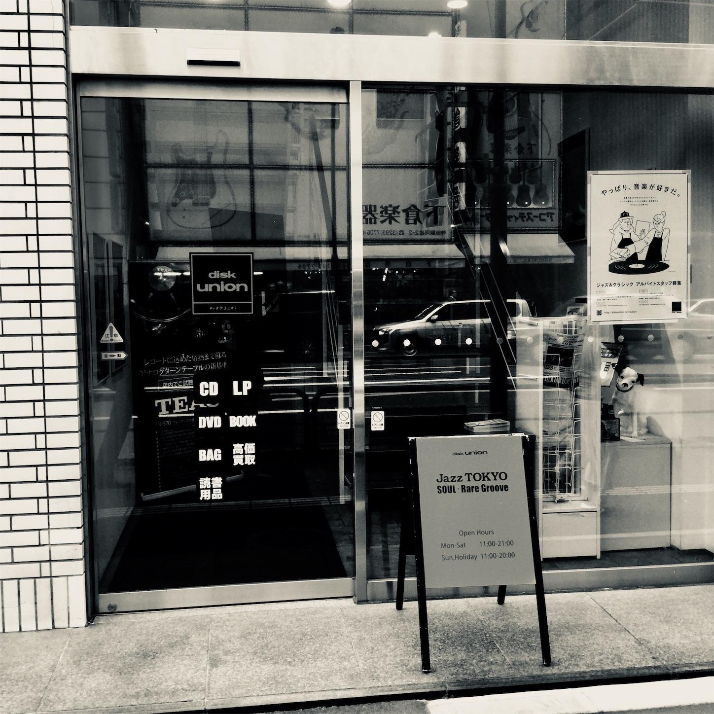 f:id:kanazawajazzdays:20171102085343j:image