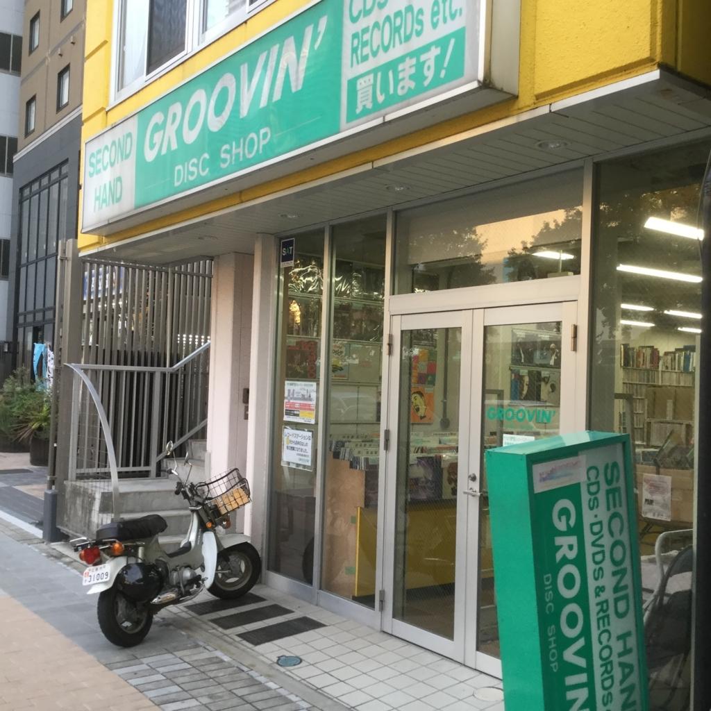 f:id:kanazawajazzdays:20171111220613j:plain