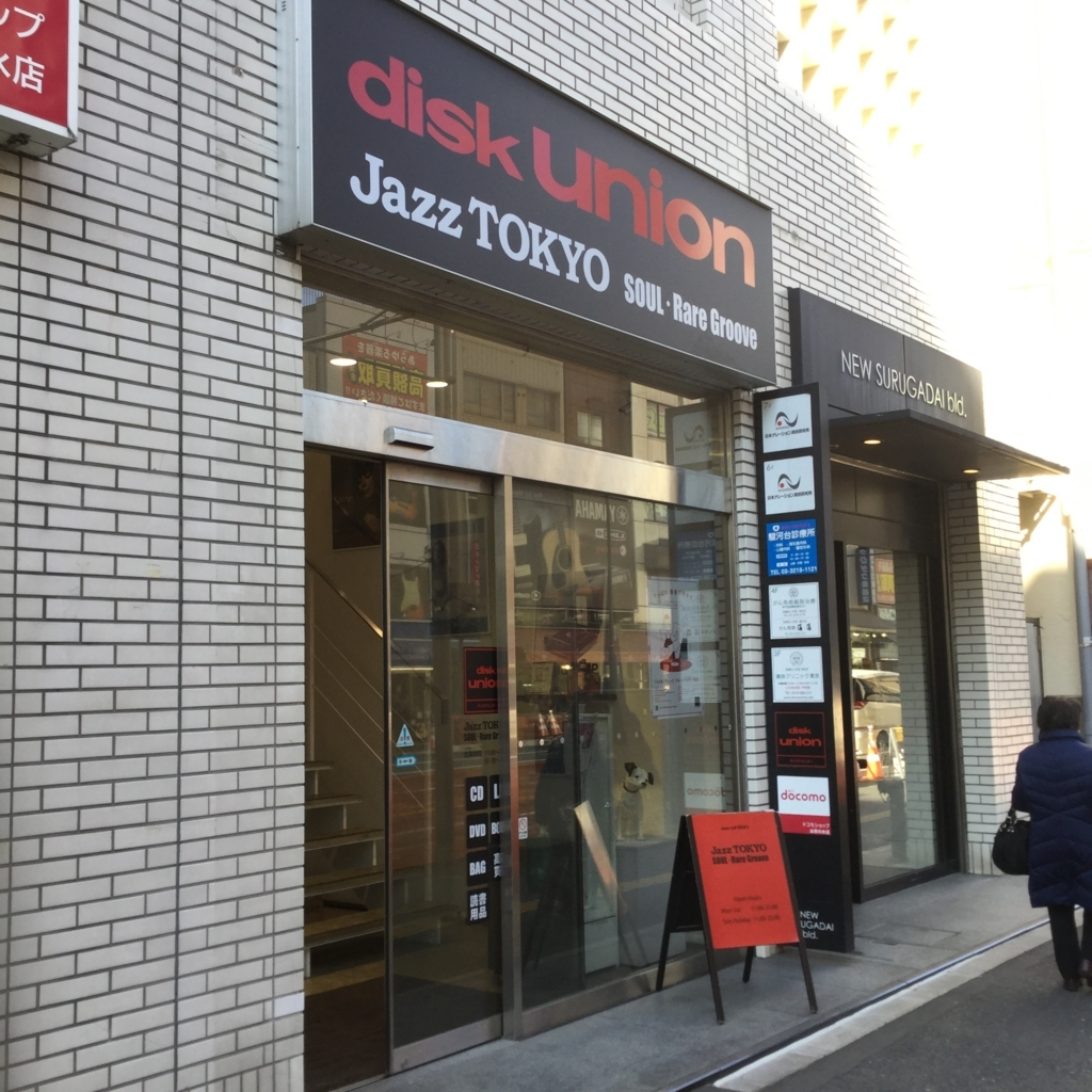 f:id:kanazawajazzdays:20180114041702j:plain