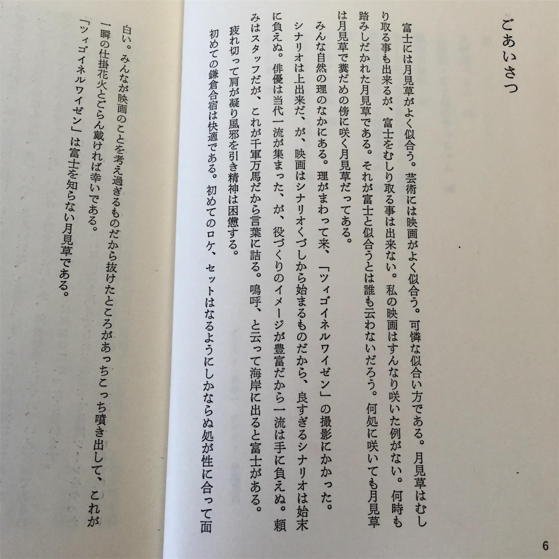f:id:kanazawajazzdays:20180314071512j:image